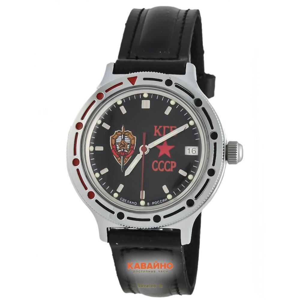 Альберто кавалли часы мужские 01545а купить в Киеве